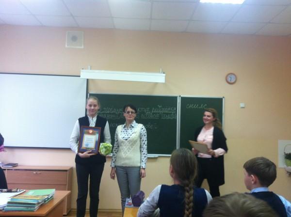 Жительница Воскресенского выиграла конкурс с проектом «Зоны отдыха»