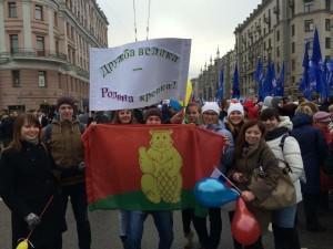 Фото с официальной страницы МП Михайлово-Ярцевского