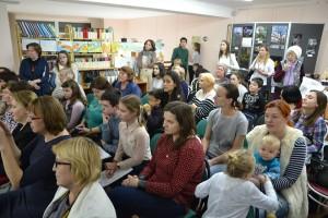 Фото взято с сайта ЦБС «Новомосковская»