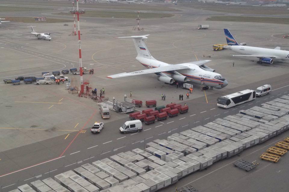 Сотрудников египетского аэропорта подозревают в содействии террористам