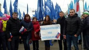 Фото с официальной страницы МП Щаповского