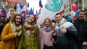 Фото с официальной страницы МП Сосенского