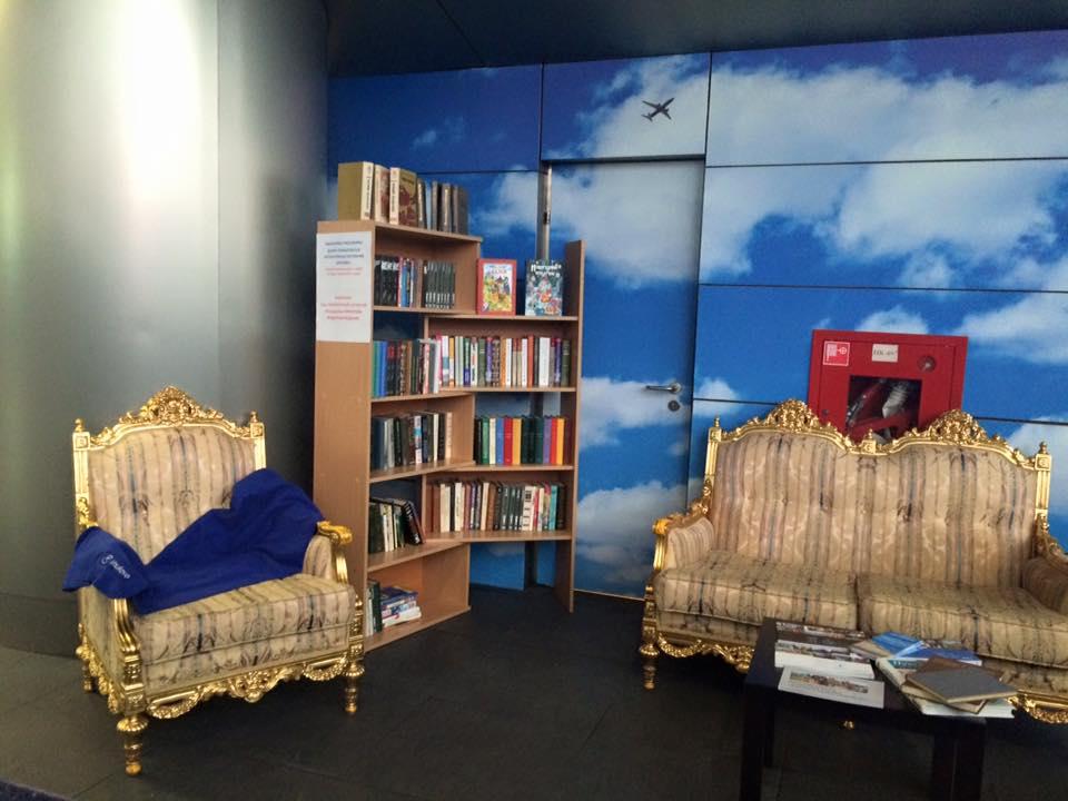 Во Внуково открылась литературная гостиная
