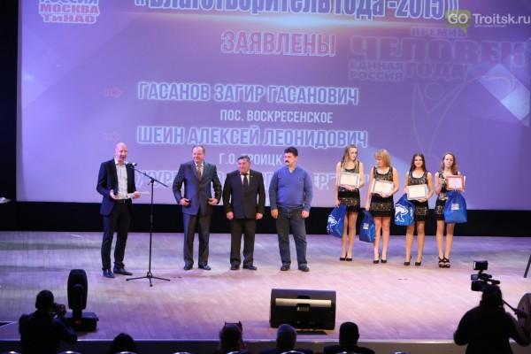 Премию «Человек года» получили 20 представителей новых округов