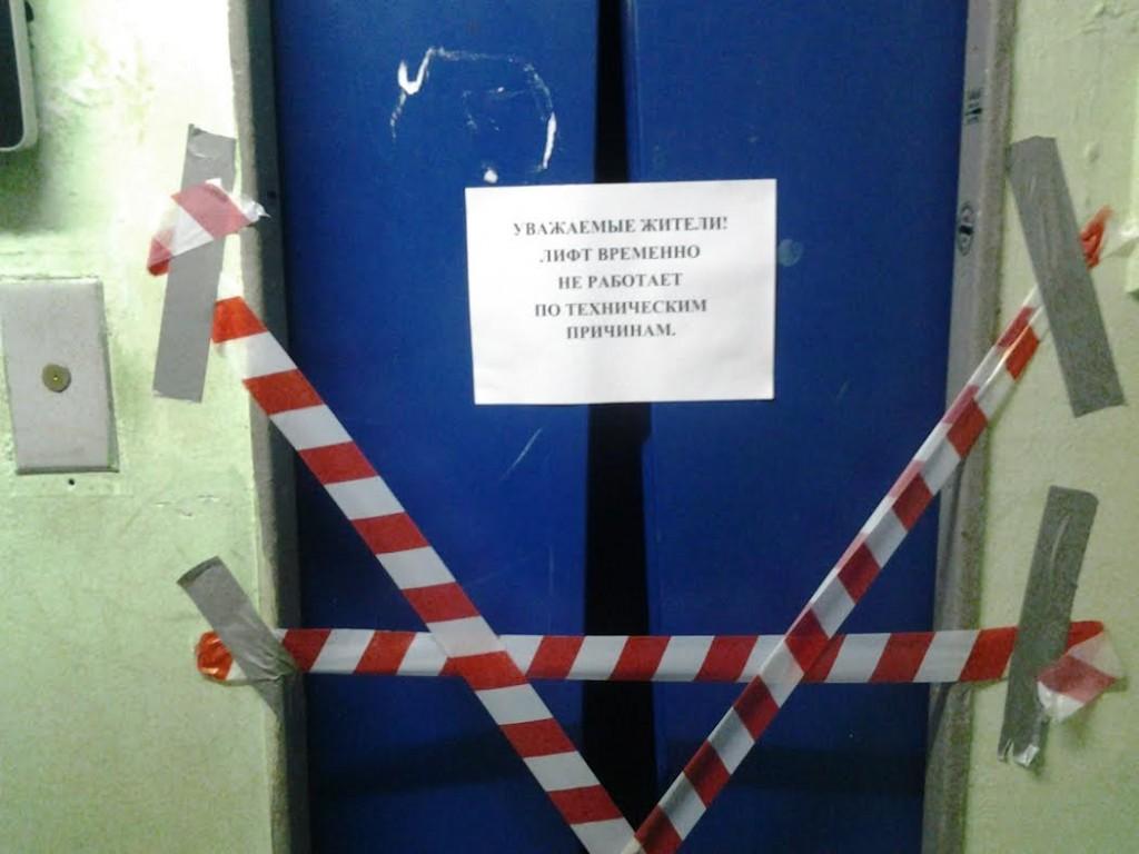 Задержаны подозреваемые по делу об обрушении лифта, повлекшего гибель младенца