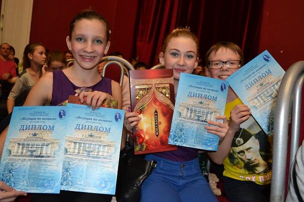 Кленовские танцоры заняли престижные места на международном конкурсе