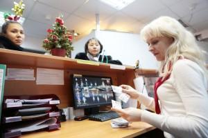 США ввели новые санкции в отношении некоторых банков России