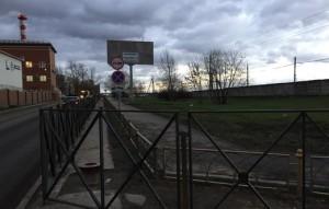 Фотография с официального сайта администрации Московского