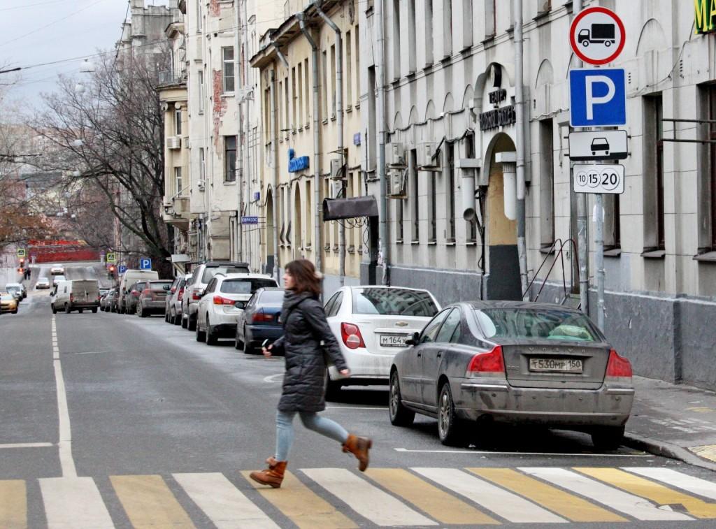 атомобильные платные парковки