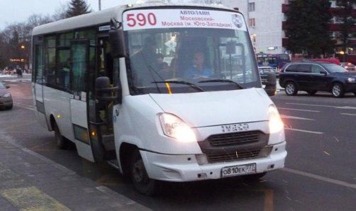 В Московском появились новые микроавтобусы