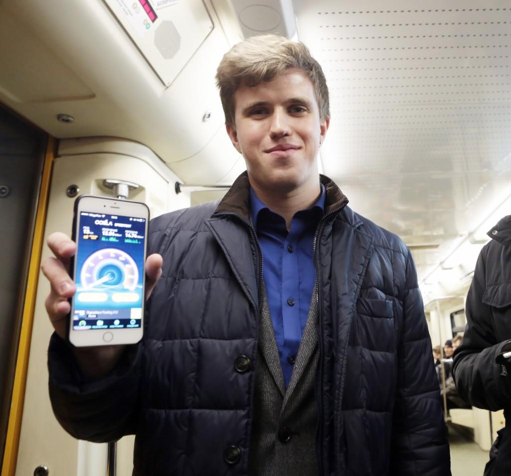В Москве появятся стелы с бесплатным Wi-Fi