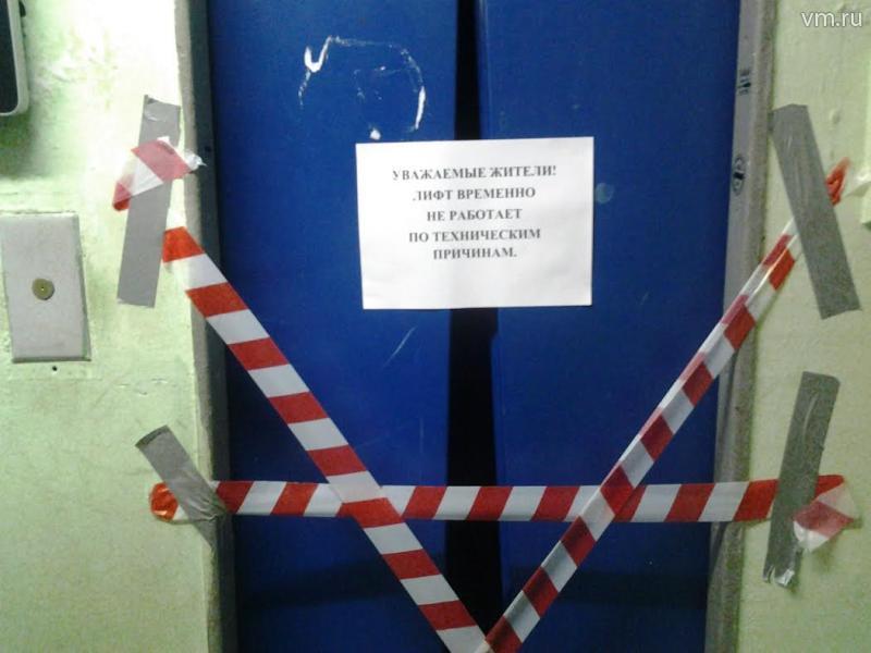 Тот лифт, где погиб ребенок