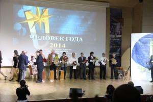 В Троицке сформировали «длинные» списки номинантов на премию «Человек года»