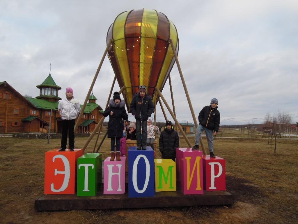 Дети Внуковского побывали в