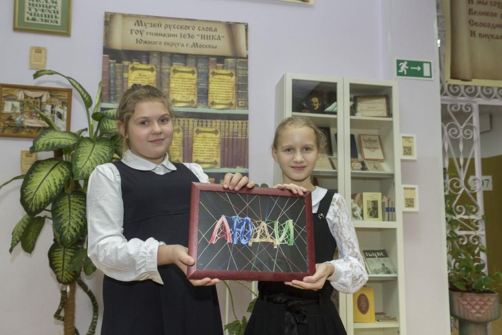 Щербинский отдел социальной защиты обслужит больше москвичей