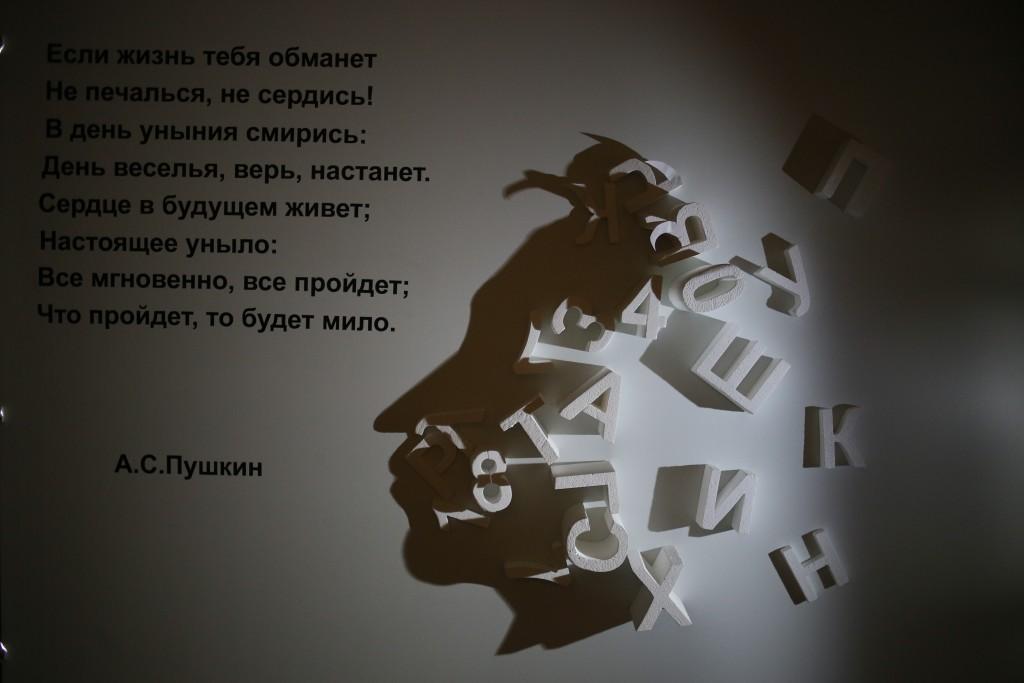 Билеты в Пушкинский музей доступны через Интернет
