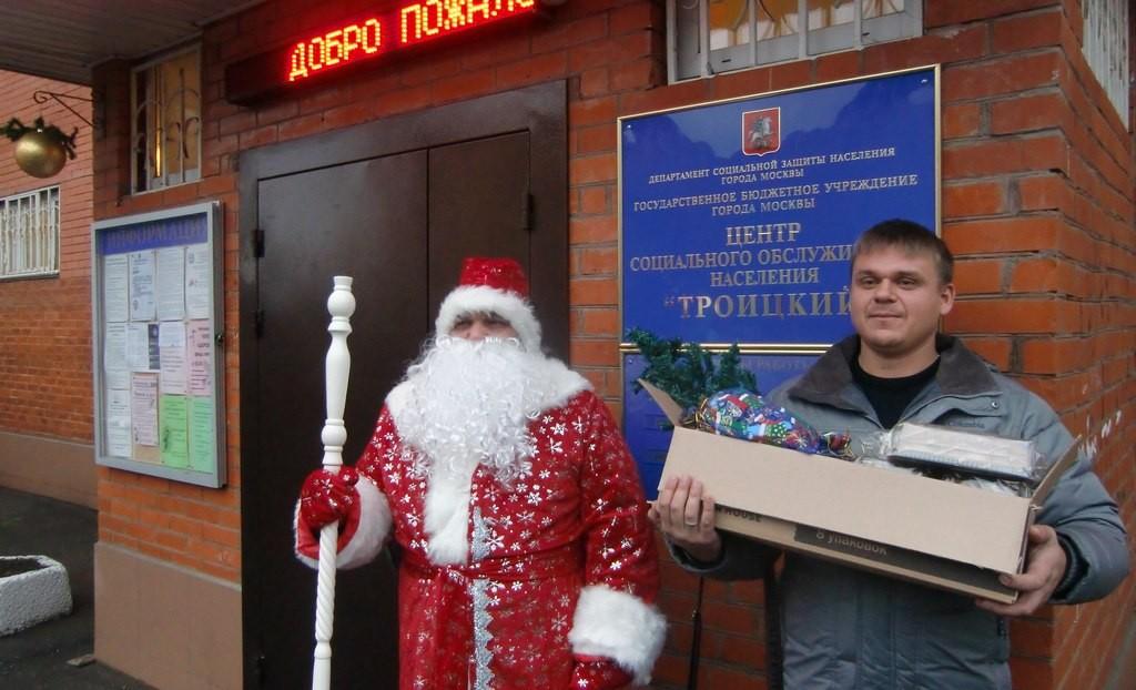 Центр социального обслуживания «Троицкий» отправит 110 подарков в Новороссию