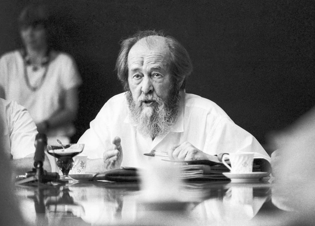 В Москве откроется памятник Александру Солженицыну