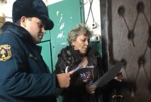 Фото предоставлено пресс-службой Управления МЧС по ТиНАО