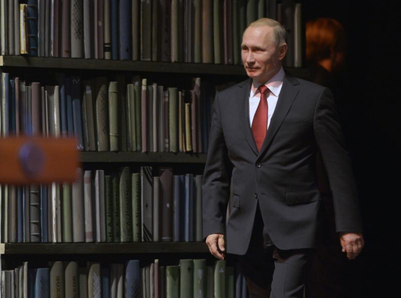 Англичане считают Владимира Путина выходцем из клана Маклауд