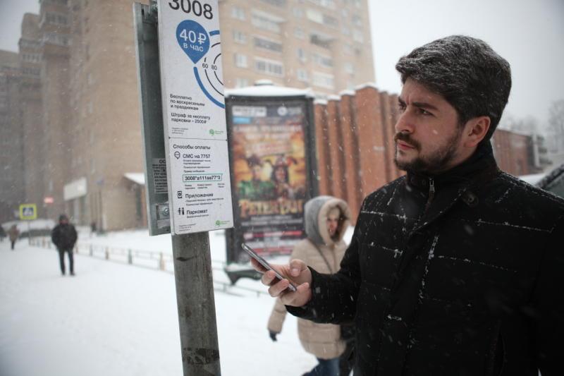 Концепцию платной парковки в Москве поддержали 77% участников интернет-опроса