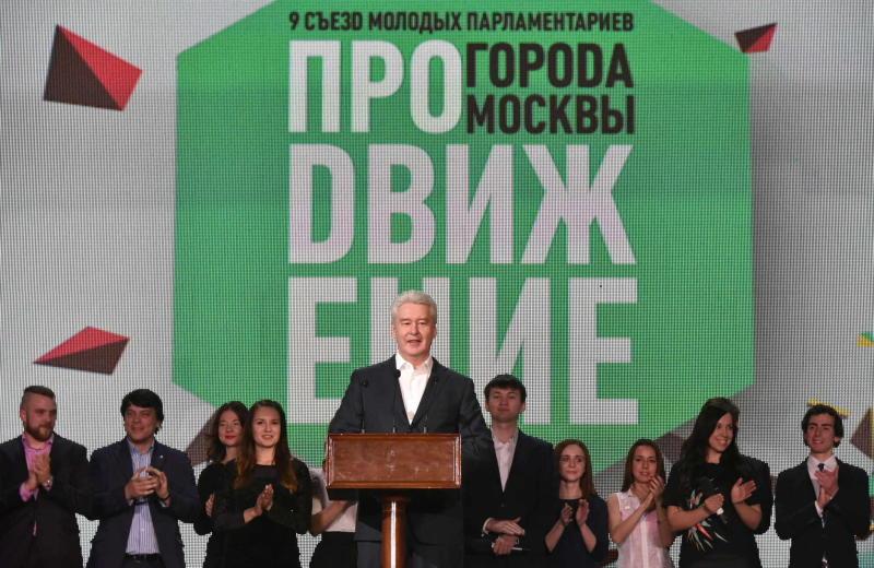 Собянин поддержал развитие проекта