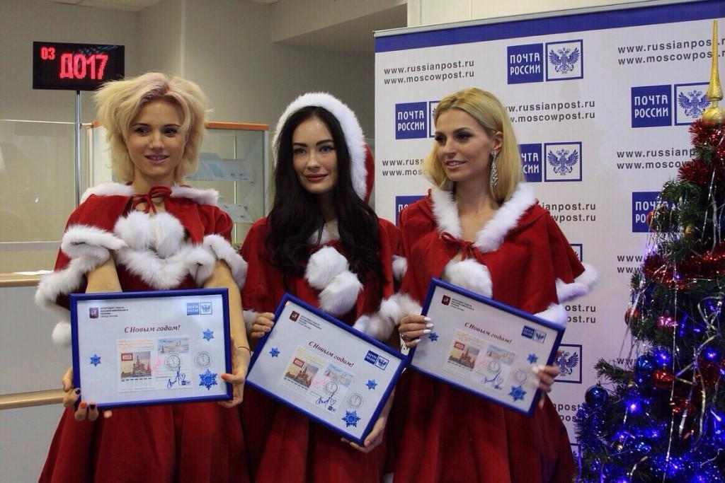Почта России подготовила подарки для своих клиентов