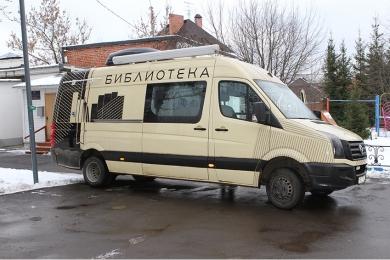 В Новой Москве работают передвижные библиотеки