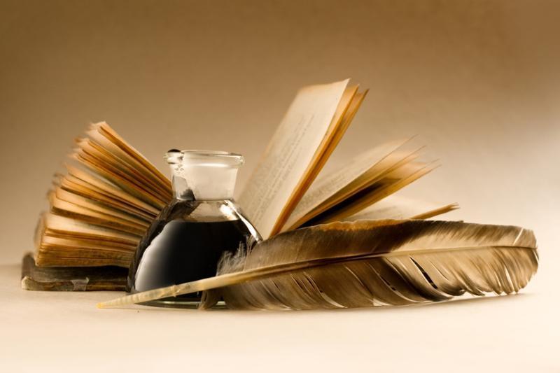 День православной книги отметят в библиотеках