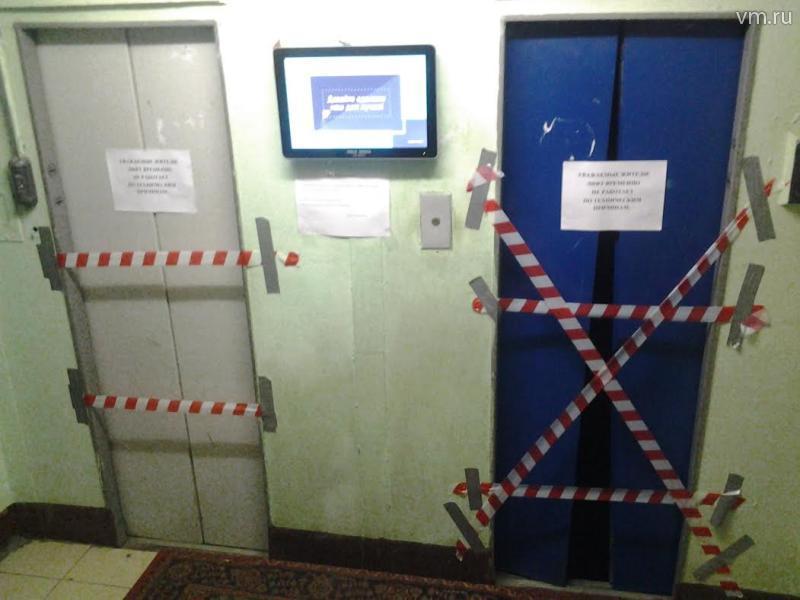 Суд арестовал виновных в гибели десятимесячного ребенка в лифте