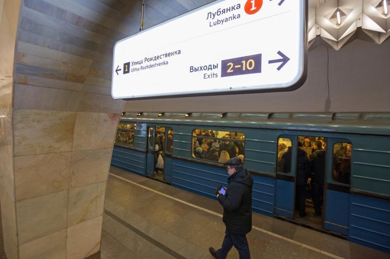 На всех станциях метро появятся указатели на английском языке