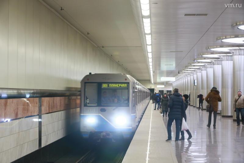 Для горожан на фиолетовой ветке пустили современный поезд