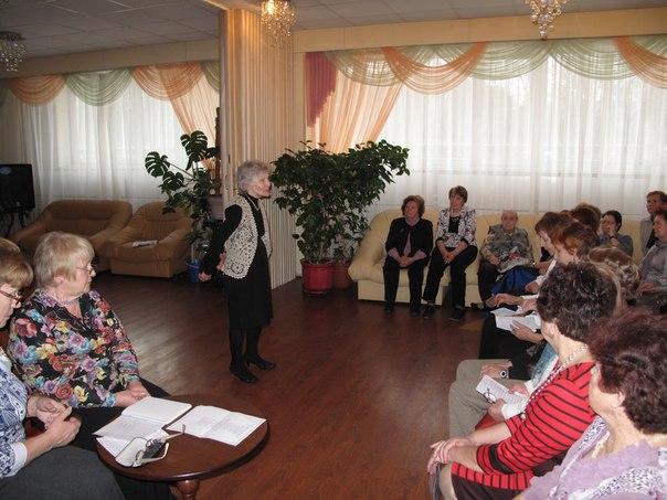 В Центре социального обслуживания прошла поэтическая встреча