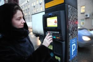 """платные парковки возле станции метро """"маяковская"""" на фото Яна"""