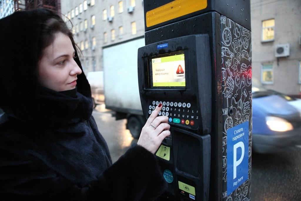 Утерянные деньги из-за сбоя приложения парковок вернут пользователям