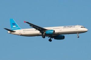 Самолет А321 взорвали самодельной пластиковой взрывчаткой