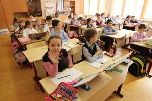 ГБОУ г. Москвы Школа N 2065.