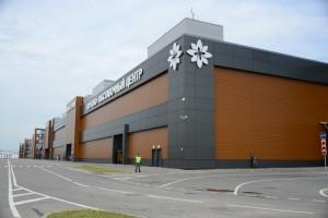 В Газопроводе открылся новый бизнес-центр