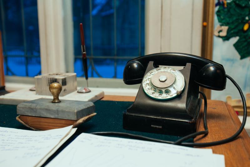 В префектуре ТиНАО изменились номера телефонов
