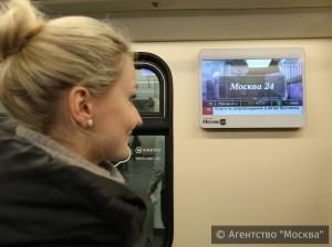Пассажиры смогут в метро посмотреть телеканал «Москва 24»