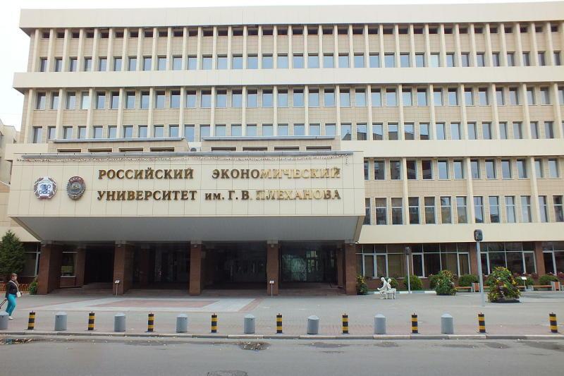 Вуз Москвы впервые получил 4 звезды в рейтинге QS Stars University