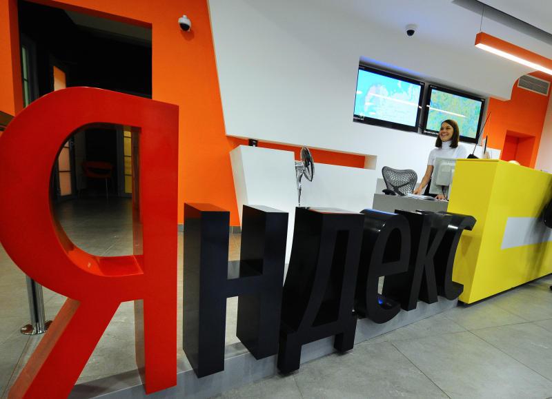 Бывший сотрудник «Яндекса» осужден на два года