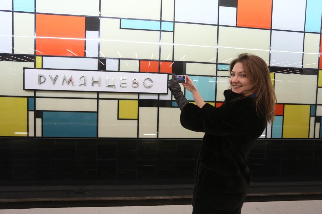 На территории Новой Москвы открылась станция метро