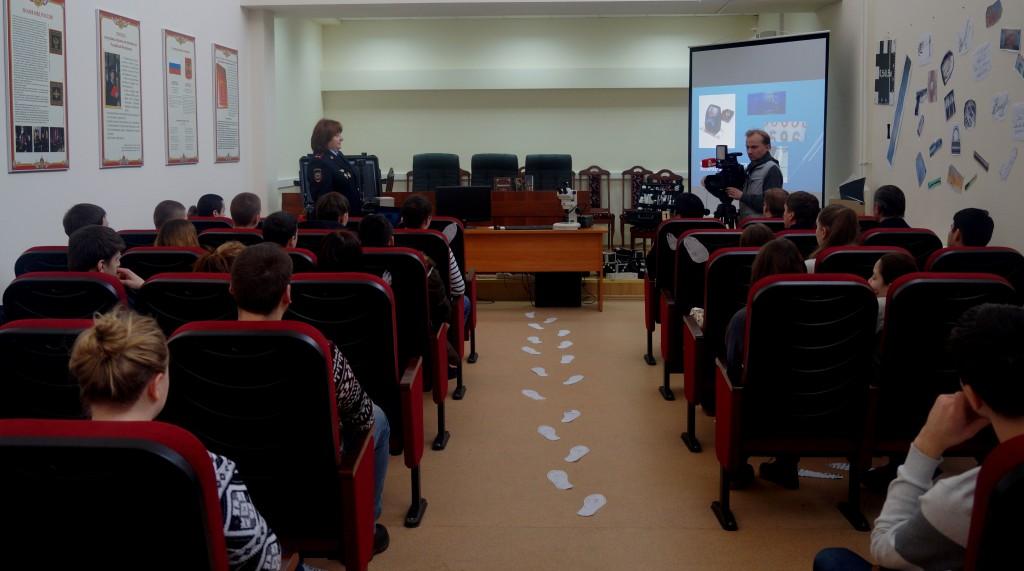 Студенты узнали азы криминалистики