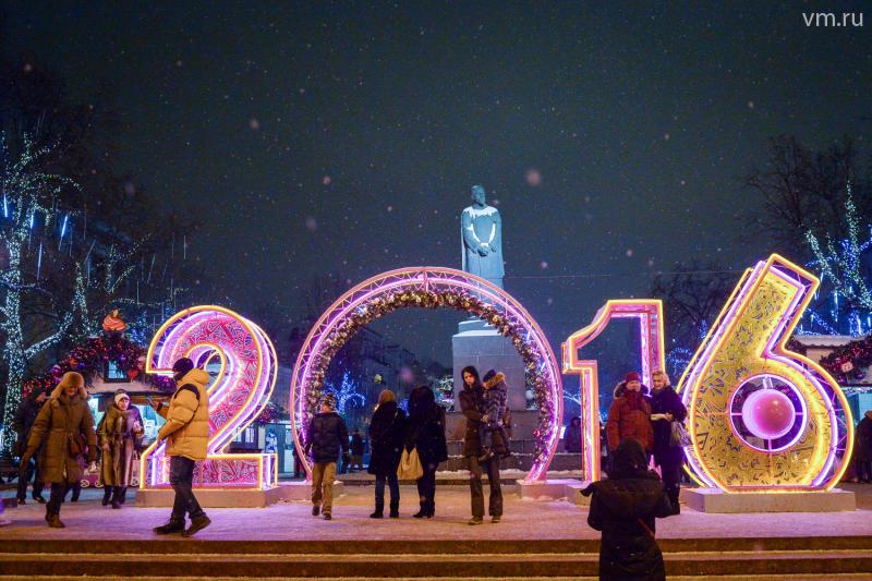 Москва стала самым популярным туристическим местом на Новый год