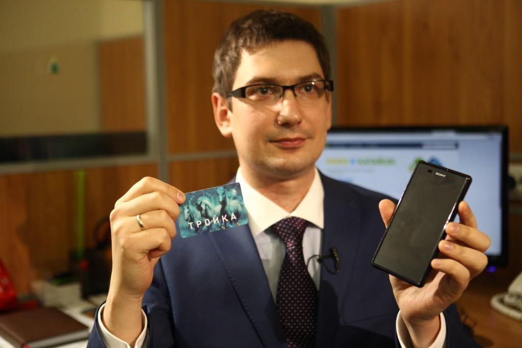 Транспортную карту можно будет привязать к мобильному телефону