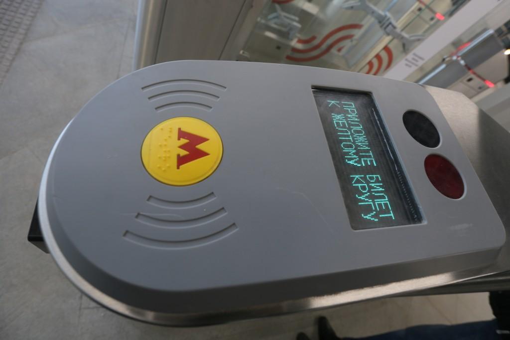 В Москве изменились цены на билеты на общественный транспорт