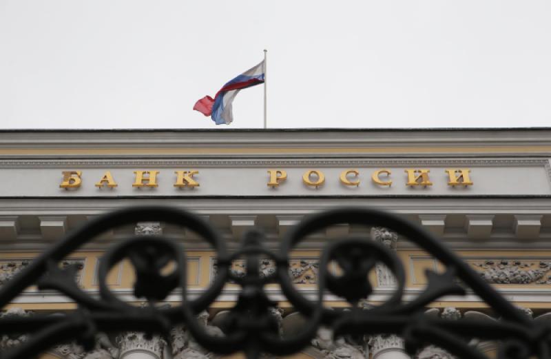 Московский Эргобанк лишился лицензии
