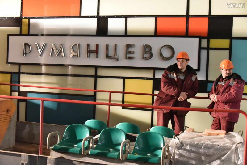 Сегодня в столице откроется новая станция метро «Румянцево»