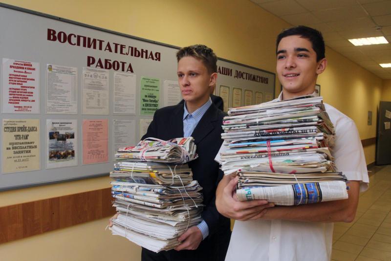 Акция по раздельному сбору мусора пройдет в поселении Московский